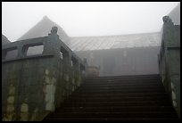 Xixiangchi temple in the fog. Emei Shan, Sichuan, China (color)