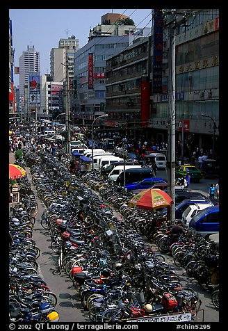 Bicycle parking lot. Chengdu, Sichuan, China (color)