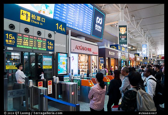 Hongqiao Railway Station platform gate. Shanghai, China (color)