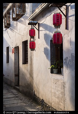 Wall with lanterns. Hongcun Village, Anhui, China (color)