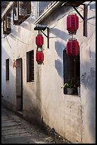 Wall with lanterns. Hongcun Village, Anhui, China ( color)