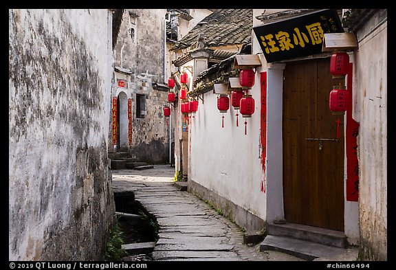 Alley with river. Hongcun Village, Anhui, China (color)