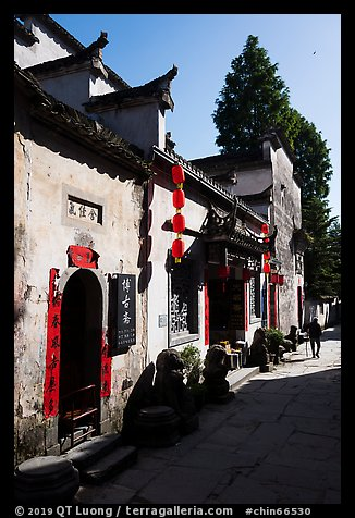 Street with shadows. Xidi Village, Anhui, China (color)