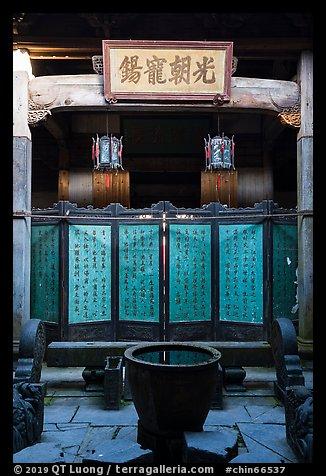 Panel honoring historic owners of Zhuimu Tang. Xidi Village, Anhui, China (color)