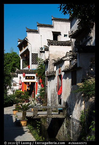 Village street with stream. Xidi Village, Anhui, China (color)