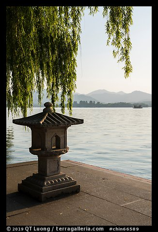 Urn on West Lake shore. Hangzhou, China (color)
