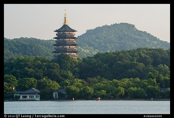 Leifeng Pagoda, West Lake. Hangzhou, China (color)