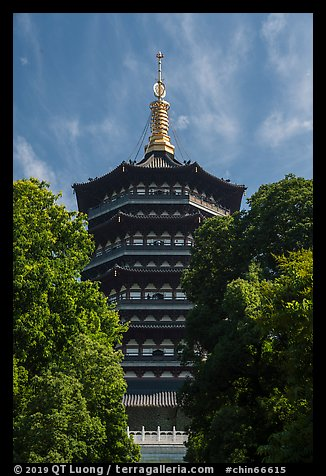 Leifeng Pagoda from the base. Hangzhou, China (color)