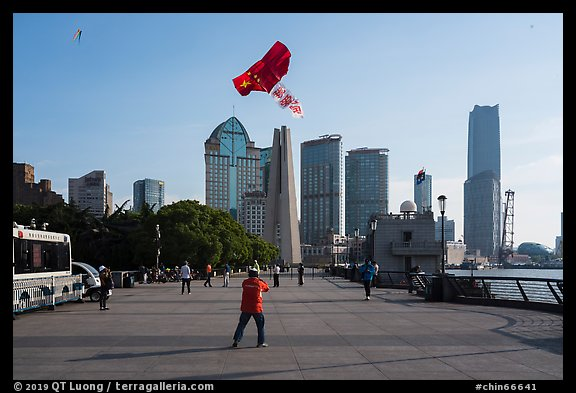 Kite and Peoples Memorial Tower, the Bund. Shanghai, China (color)