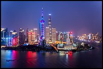 Shanghai skyline at night from above. Shanghai, China ( color)