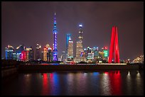 Peoples Memorial and city skyline at night. Shanghai, China ( color)