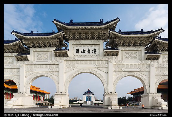 Gates of Chiang Kai-shek Memorial Hall. Taipei, Taiwan (color)