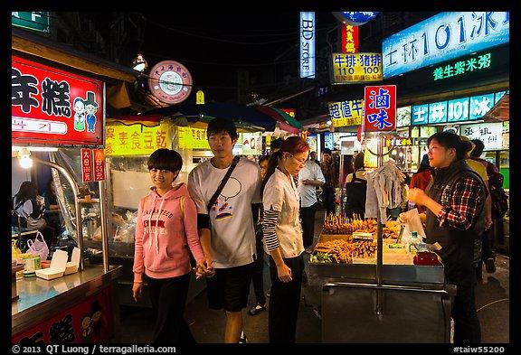 Taiwan Street Food Blog