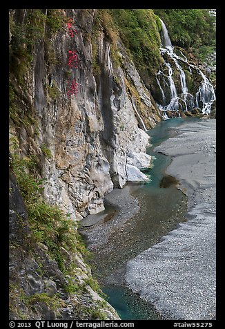 Cliffs, stream, and waterfall. Taroko National Park, Taiwan (color)