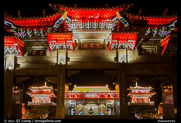 Gate and main hall at night, Wen Wu temple. Sun Moon Lake, Taiwan (color)