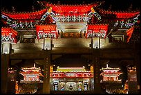 Gate and main hall at night, Wen Wu temple. Sun Moon Lake, Taiwan ( color)