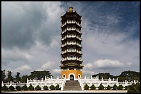 Tsen Pagoda. Sun Moon Lake, Taiwan ( color)