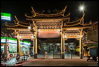 Temple gate and convenience store at night, Matzu Temple. Lukang, Taiwan (color)