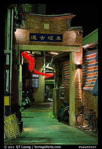 Entrance to Chinseng Lane at night. Lukang, Taiwan (color)