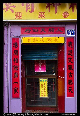 Purple doorway with red and yellow banners. Lukang, Taiwan (color)