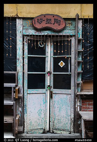 Old door with paddlock. Lukang, Taiwan (color)