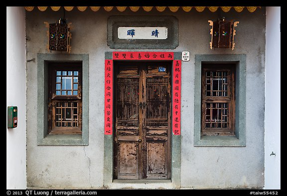 Facade of concrete building with wooden doors and windows. Lukang, Taiwan (color)