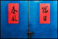 Blue door detail wiht Chinese script on red. Lukang, Taiwan ( color)