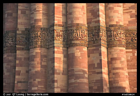 Detail of flutted sandstone, Qutb Minar. New Delhi, India (color)