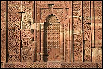 Wall decor, ruined Quwwat-ul-Islam mosque, Qutb complex. New Delhi, India (color)