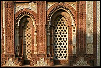 Marble screened windows of Imam Zamin tumb, Qutb complex. New Delhi, India ( color)