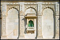 Detail of wall built of carved sheets of marble, Jaswant Thada. Jodhpur, Rajasthan, India ( color)