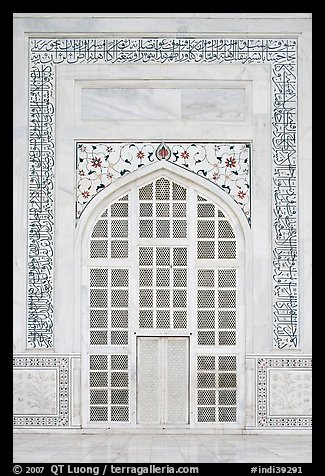 Door in pishtaq decorated with caliligraphy. Agra, Uttar Pradesh, India (color)