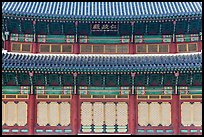 Throne hall facade, Changdeokgung Palace. Seoul, South Korea ( color)