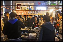 Street food by night. Seoul, South Korea (color)