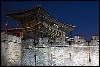 Wall and Janganmun gate at night, Suwon Hwaseong Fortress. South Korea (color)