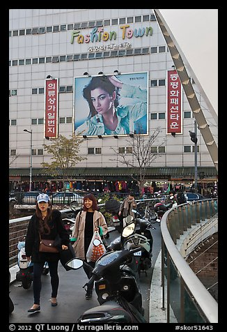 Fashion Town district. Seoul, South Korea (color)