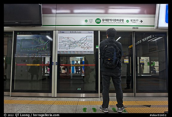 Seoul Subway with platform screen doors. Seoul, South Korea (color)