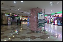 Subway shopping plaza. Daegu, South Korea (color)