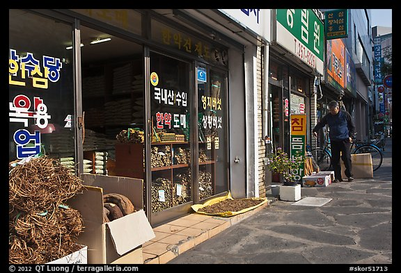 Traditional medicine stores, Yangnyeongsi. Daegu, South Korea (color)