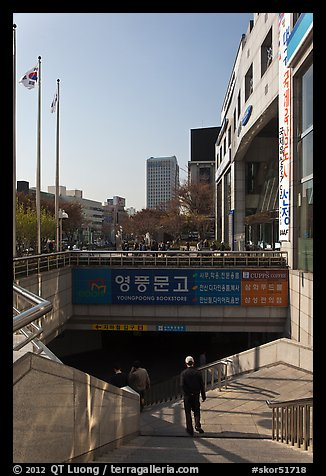 Subway entrance. Daegu, South Korea (color)