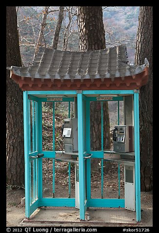 Phone booths near Haeinsa. South Korea (color)