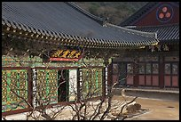 Buddhist temple detail, Haein-sa. South Korea ( color)