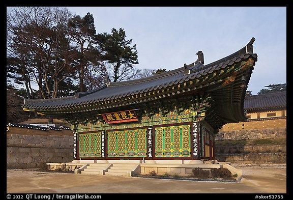 Side hall, Haein sa Temple. South Korea (color)