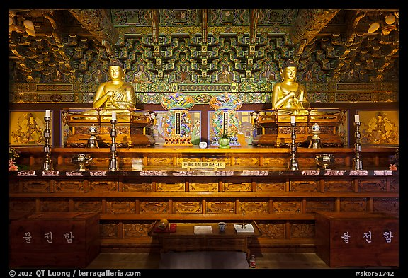 Interior of side hall, Haeinsa Temple. South Korea (color)