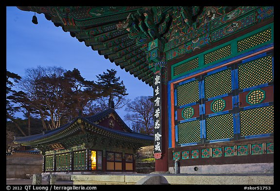 Haeinsa Temple at dusk. South Korea (color)