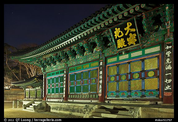 Main hall (Daejeokkwangjeon) at night, Haeinsa Temple. South Korea (color)