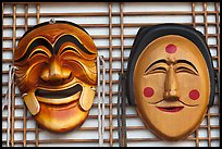 Byeolsingut Masks. Hahoe Folk Village, South Korea ( color)