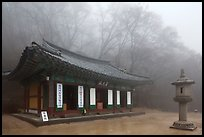Pavilion dedicated to local spirits, Seokguram. Gyeongju, South Korea (color)