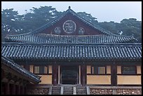 Museoljeon hall, Bulguk-sa. Gyeongju, South Korea (color)