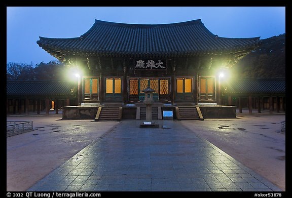 Daeungjeon (Hall of Great Enlightenment) at dusk, Bulguksa. Gyeongju, South Korea (color)